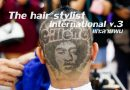 The hair stylist international V.3/hair tattoo