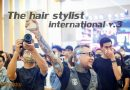 The hair stylist international v.3